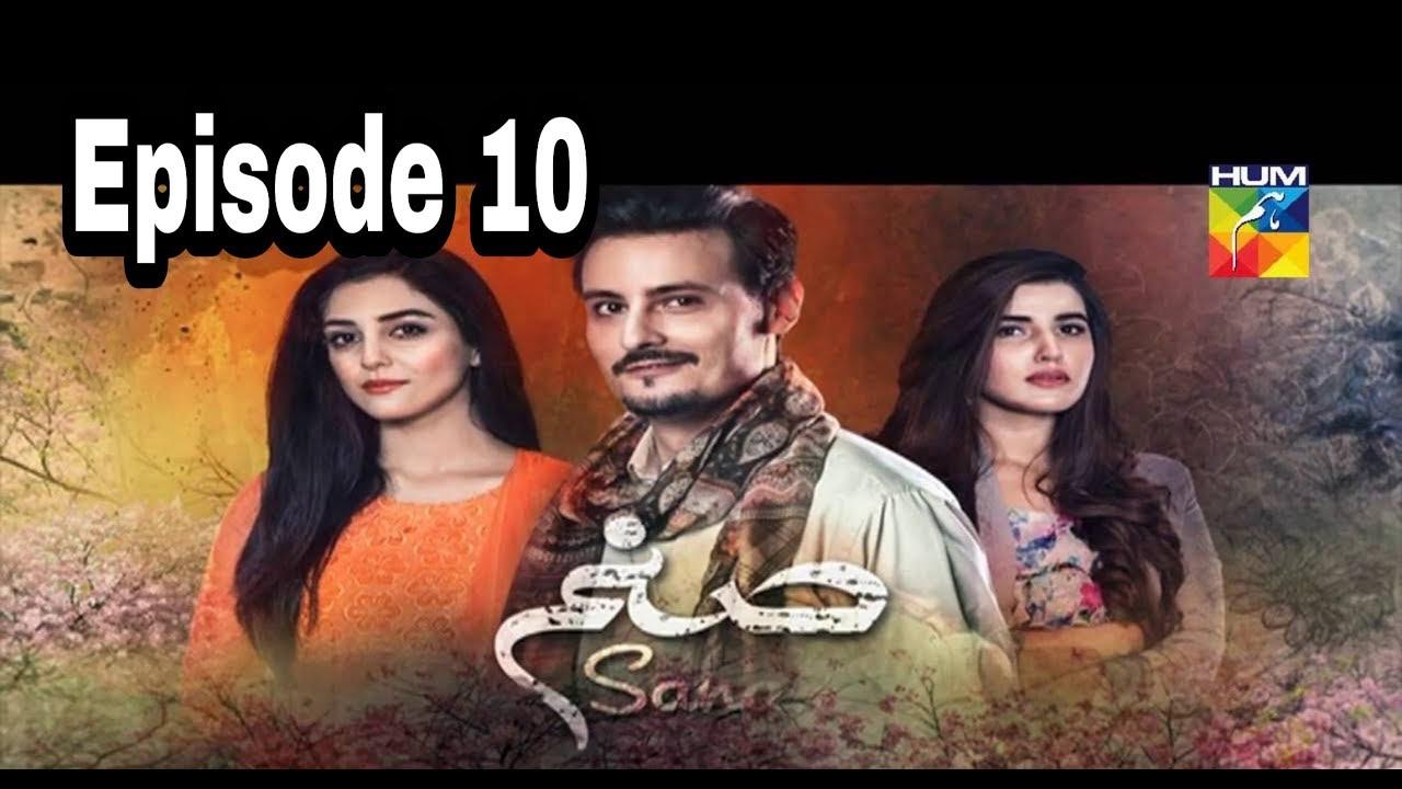 Sanam Episode 10 Hum TV