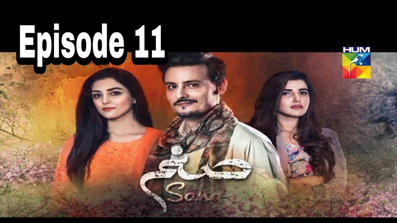 Sanam Episode 11 Hum TV