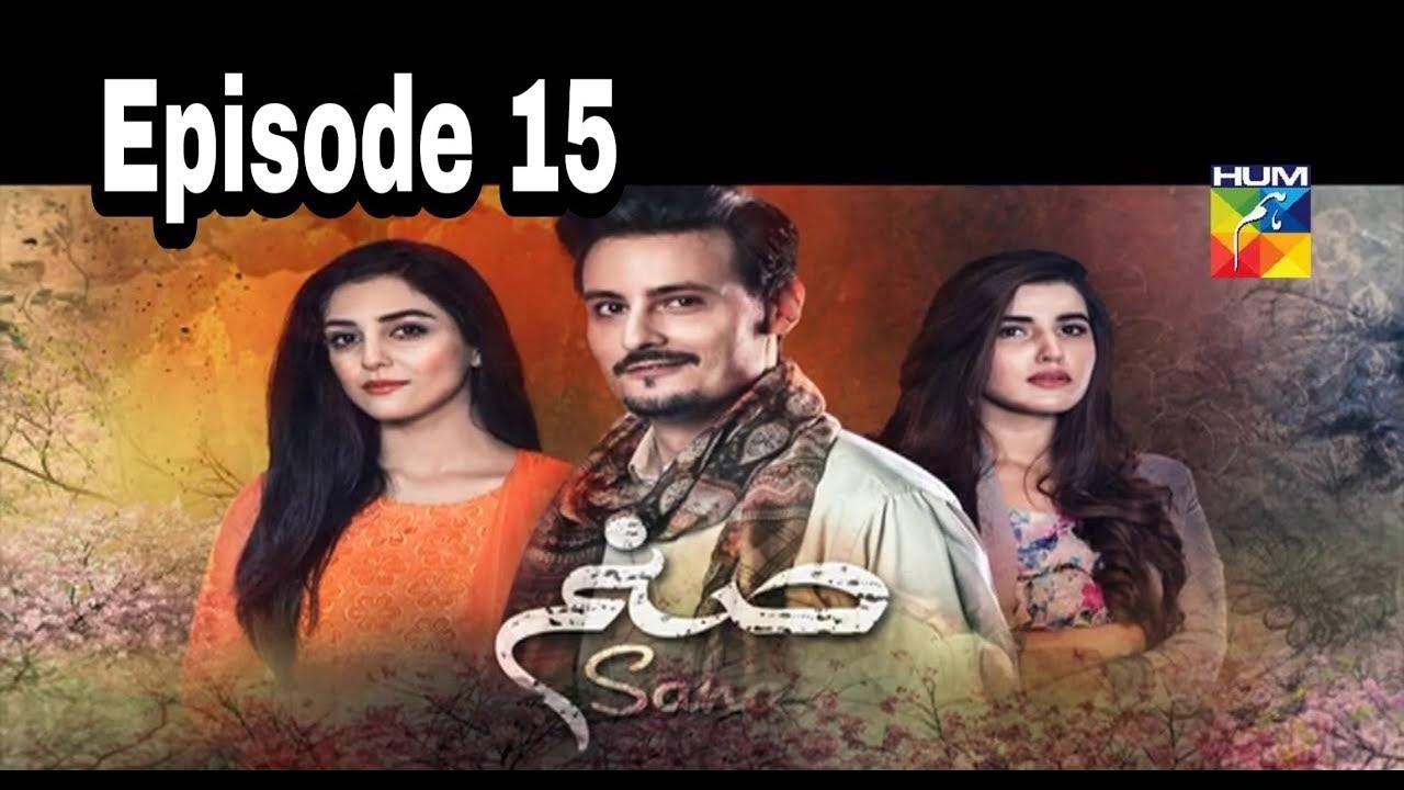 Sanam Episode 15 Hum TV