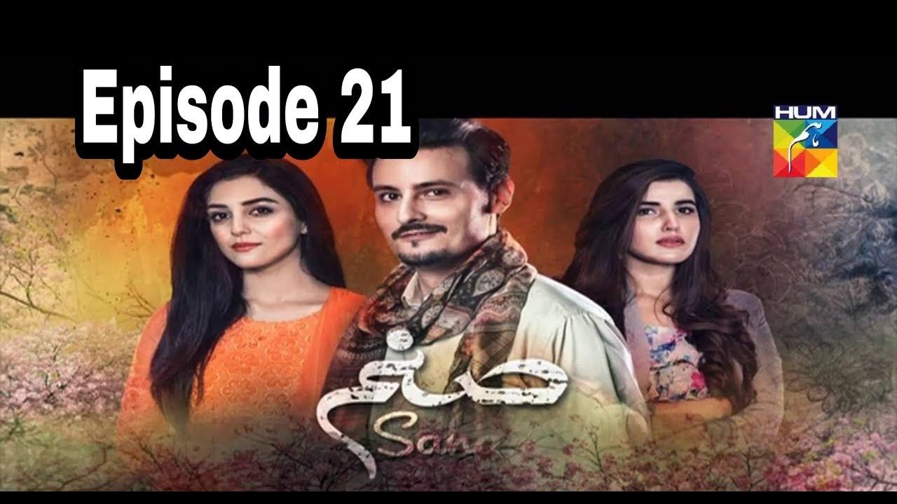 Sanam Episode 21 Hum TV