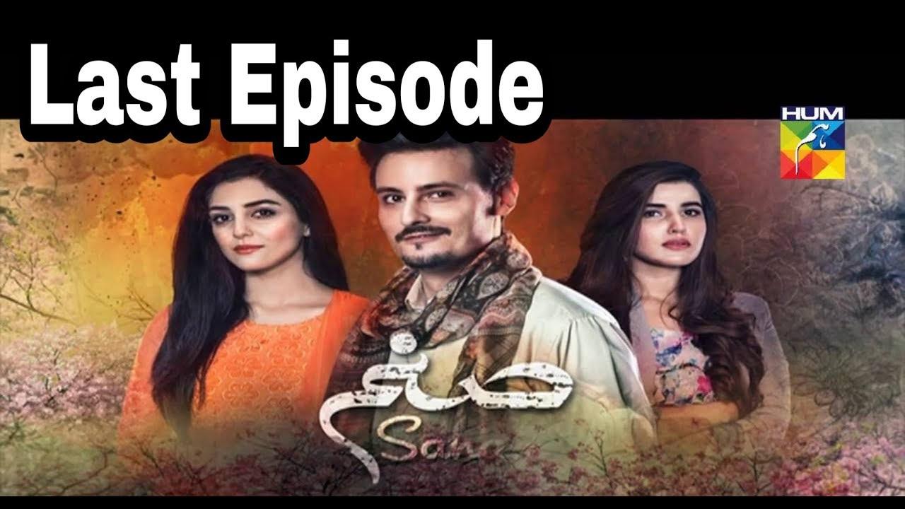 Sanam Episode 22 Last Episode Hum TV