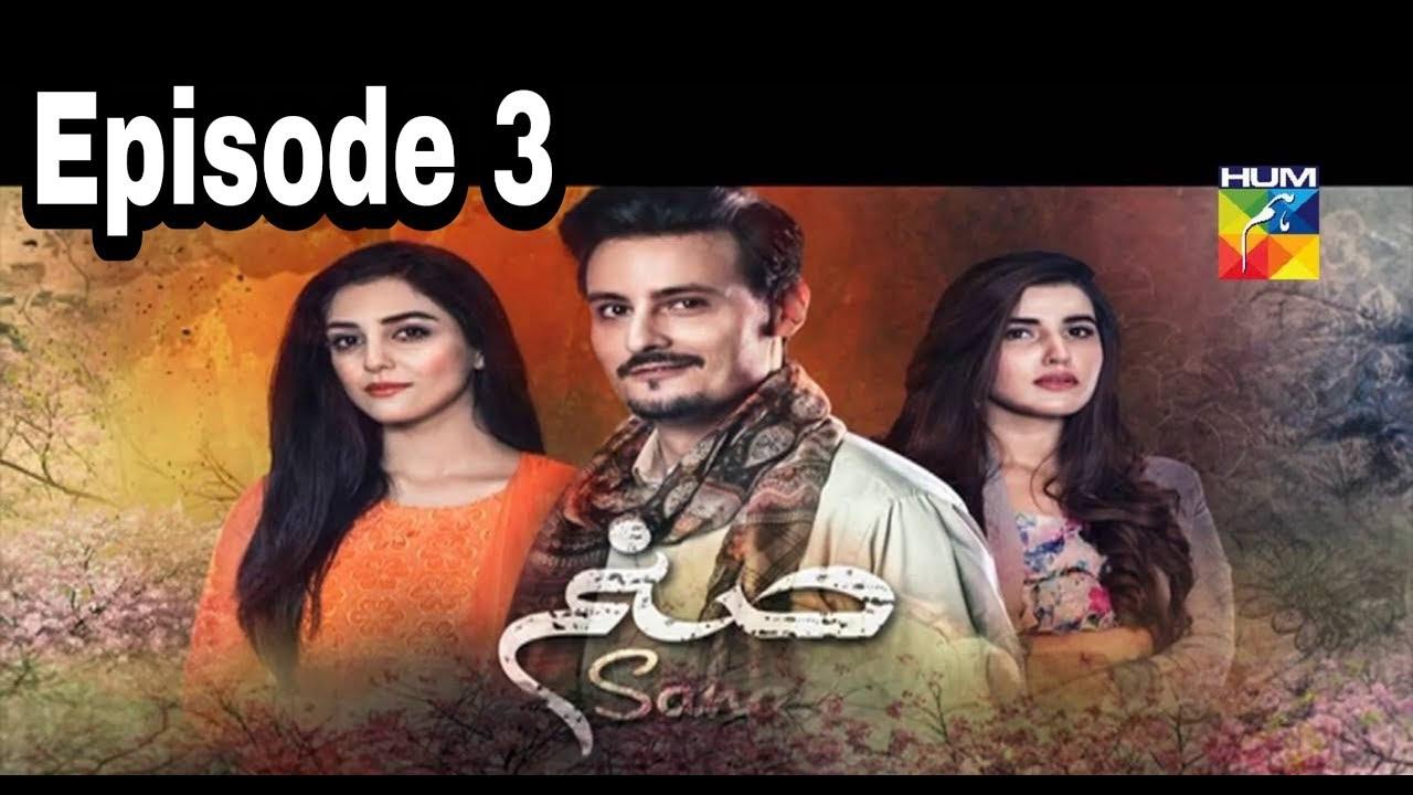 Sanam Episode 3 Hum TV