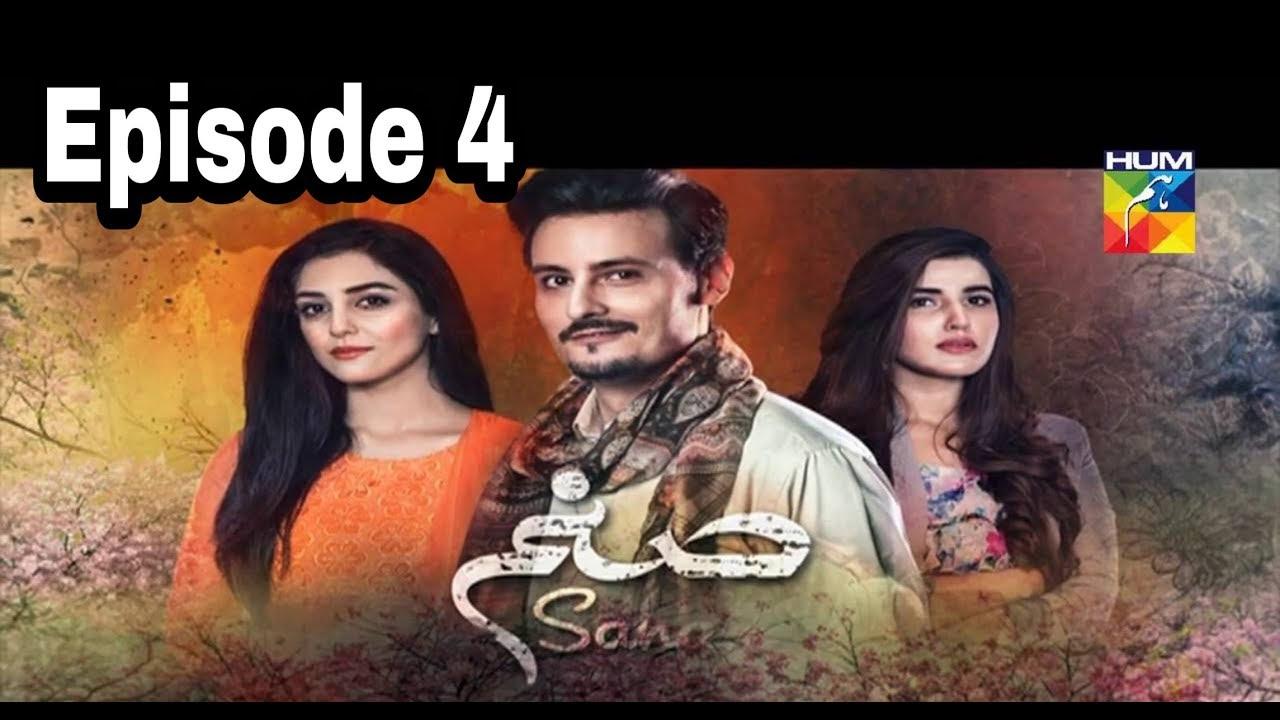 Sanam Episode 4 Hum TV