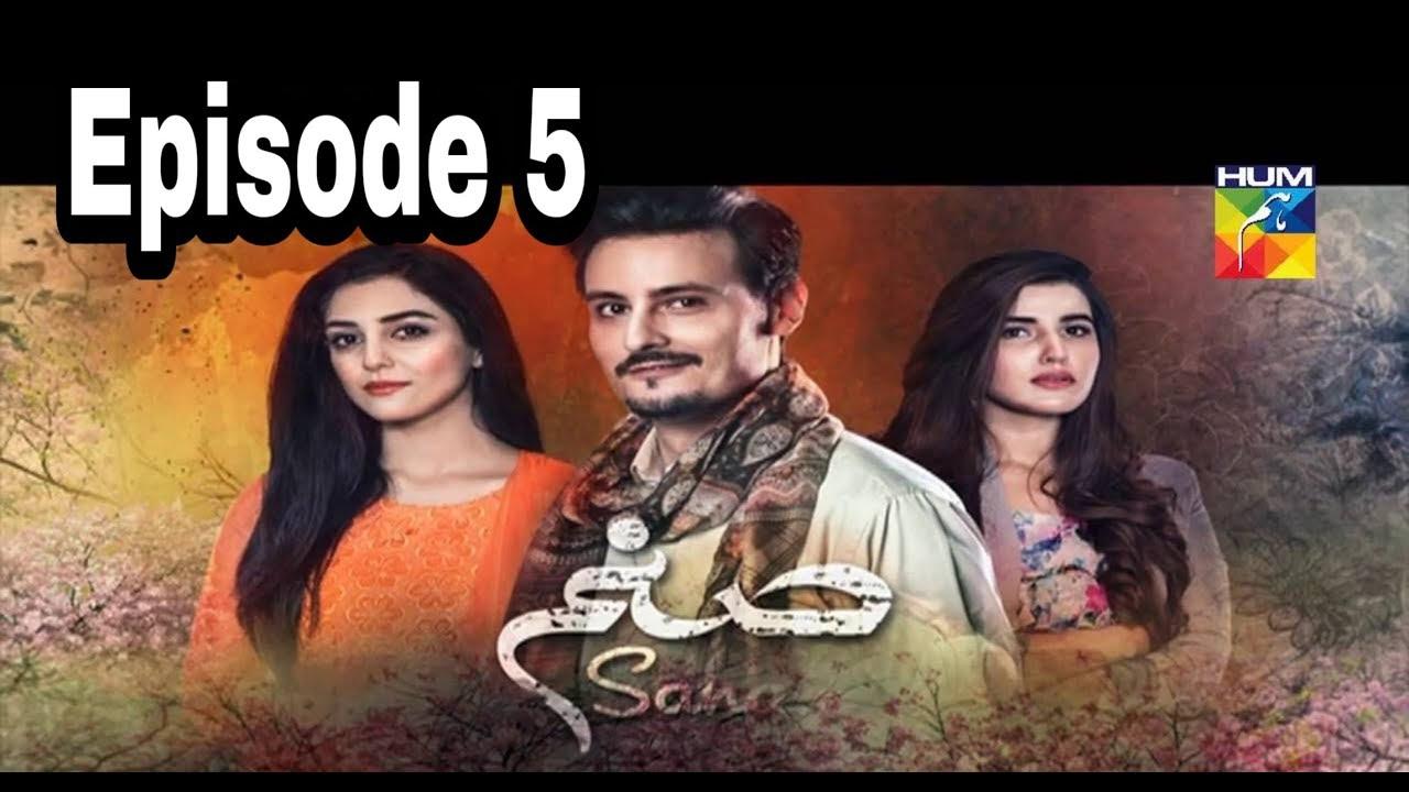 Sanam Episode 5 Hum TV