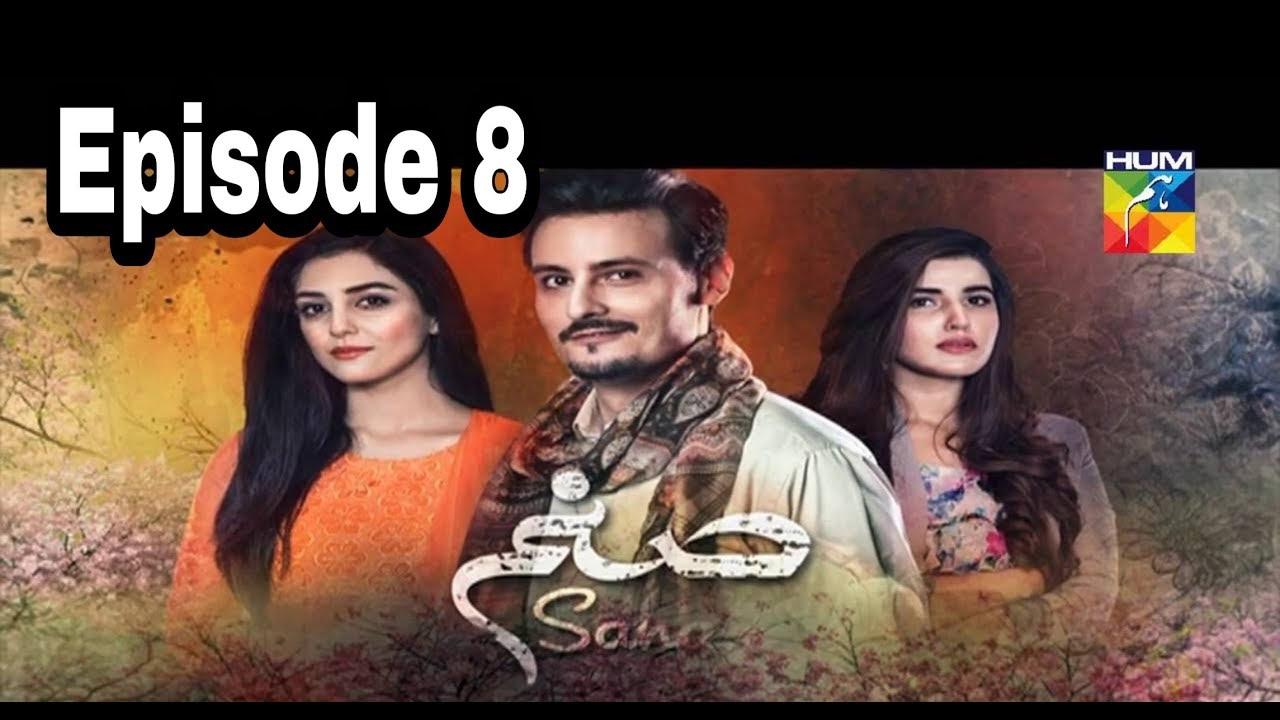 Sanam Episode 8 Hum TV