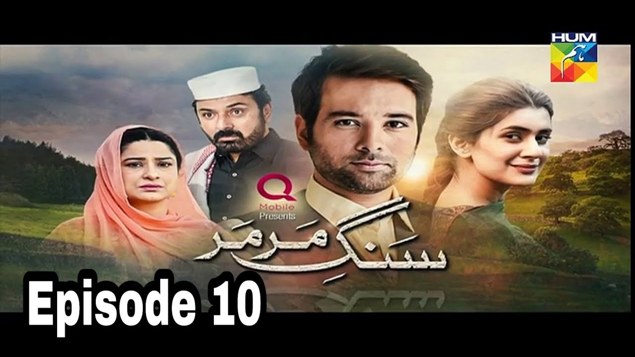 Sange Mar Mar Episode 10 Hum TV