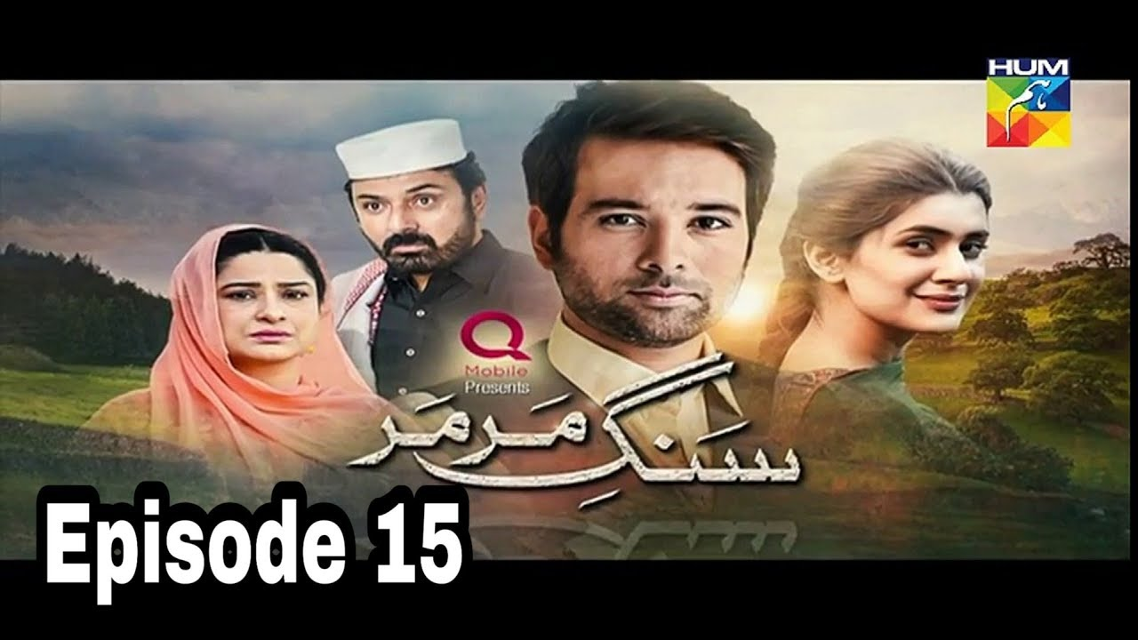 Sange Mar Mar Episode 15 Hum TV
