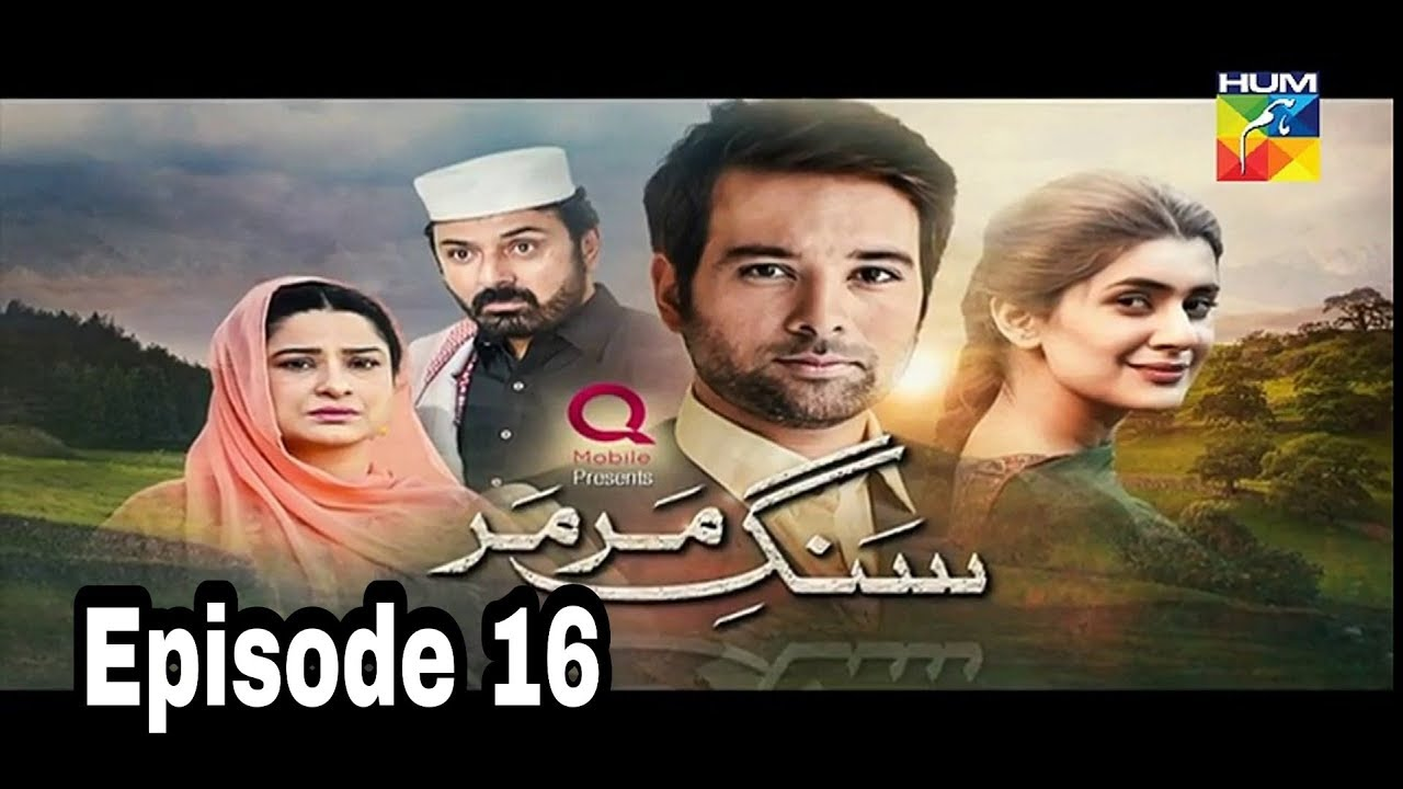 Sange Mar Mar Episode 16 Hum TV