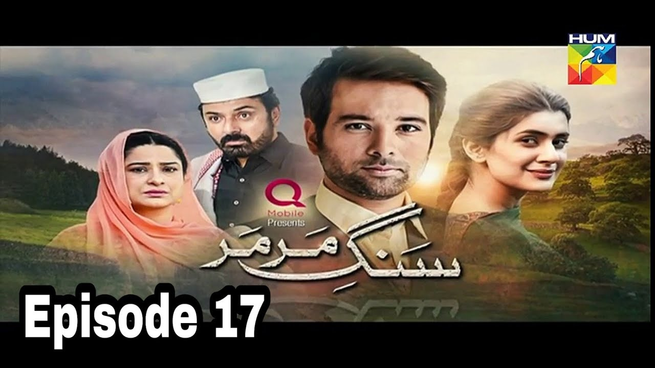 Sange Mar Mar Episode 17 Hum TV
