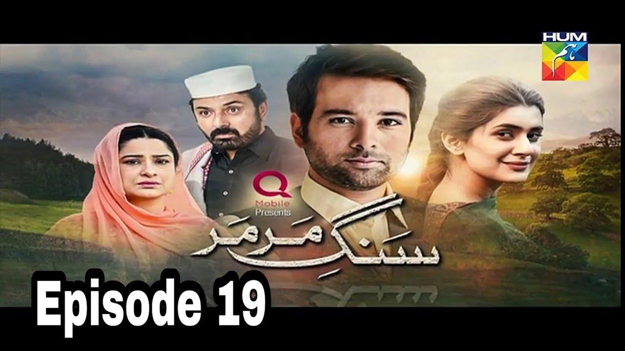 Sange Mar Mar Episode 19 Hum TV
