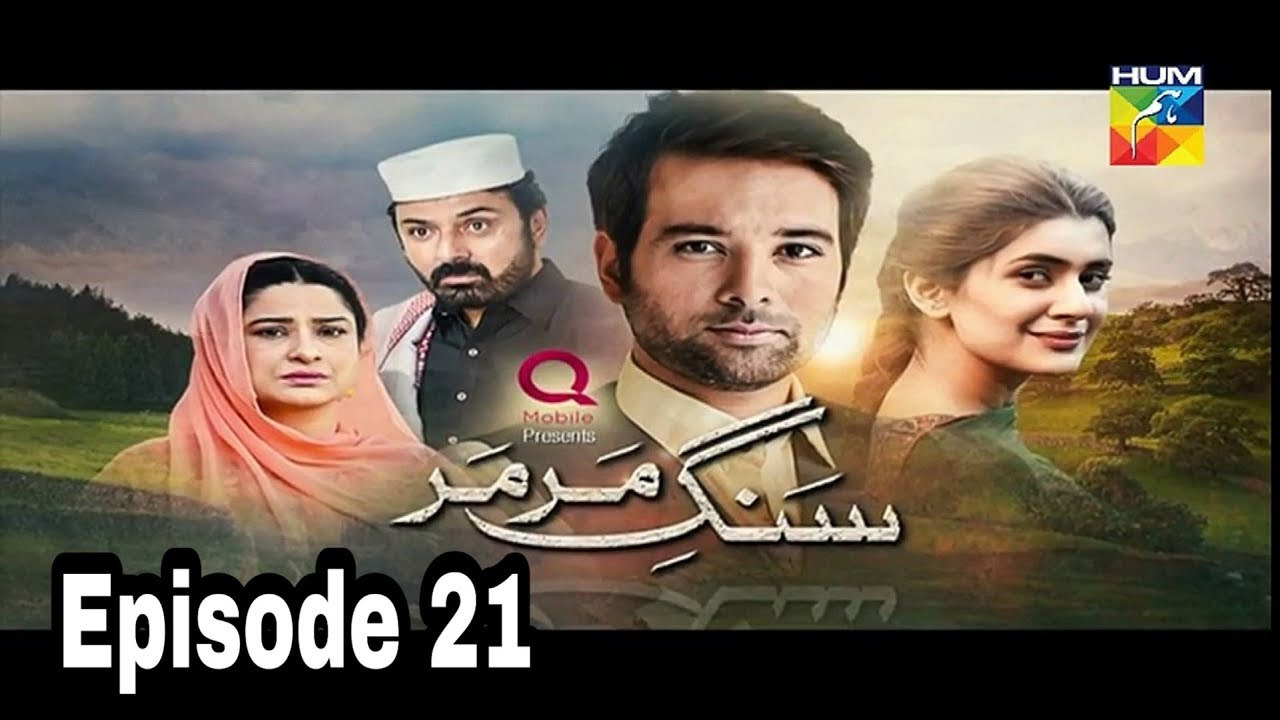 Sange Mar Mar Episode 21 Hum TV