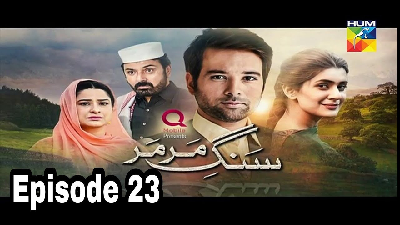 Sange Mar Mar Episode 23 Hum TV