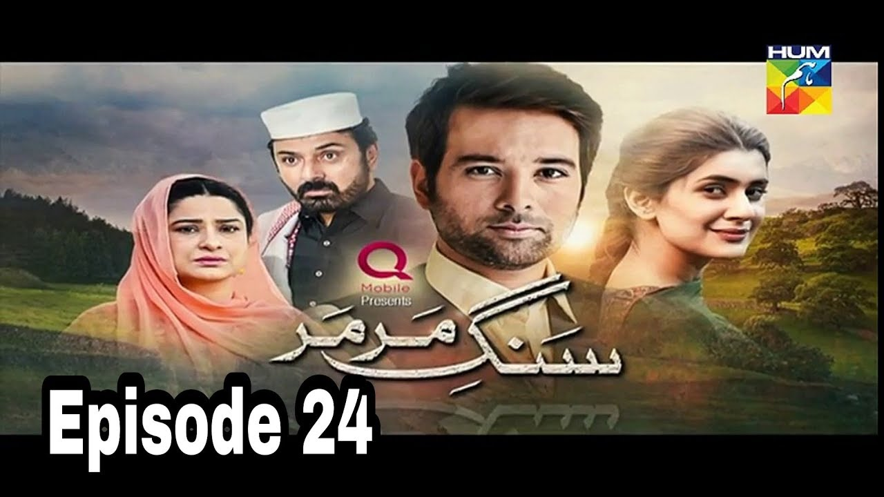 Sange Mar Mar Episode 24 Hum TV