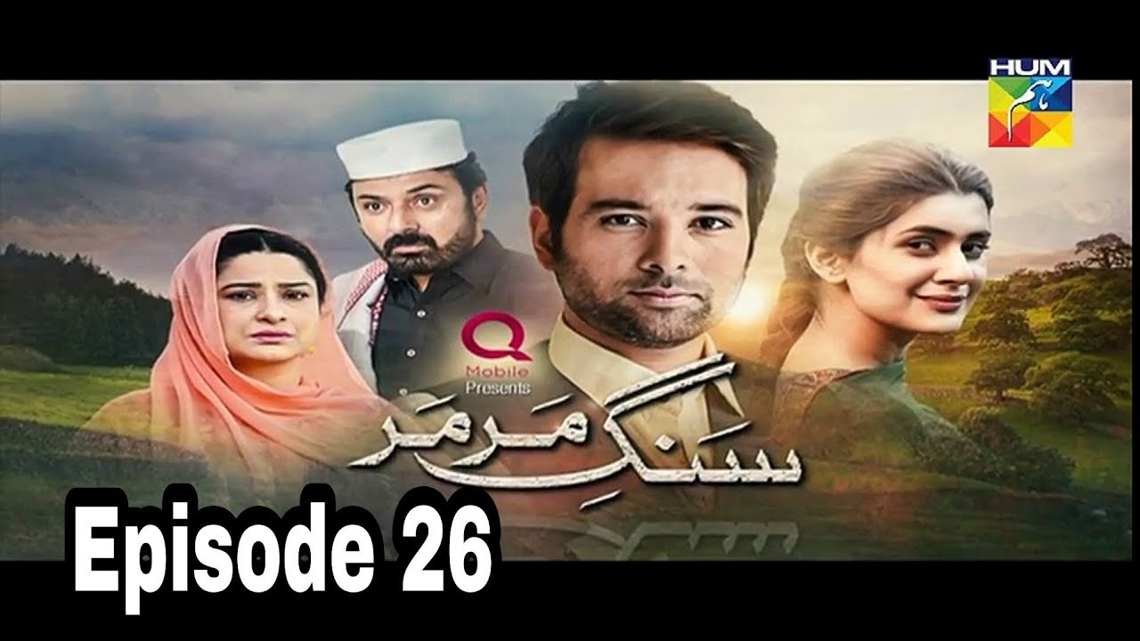 Sange Mar Mar Episode 26 Hum TV