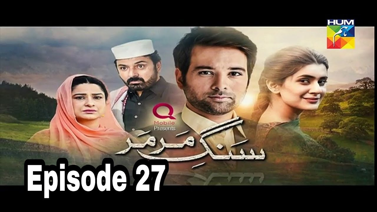 Sange Mar Mar Episode 27 Hum TV