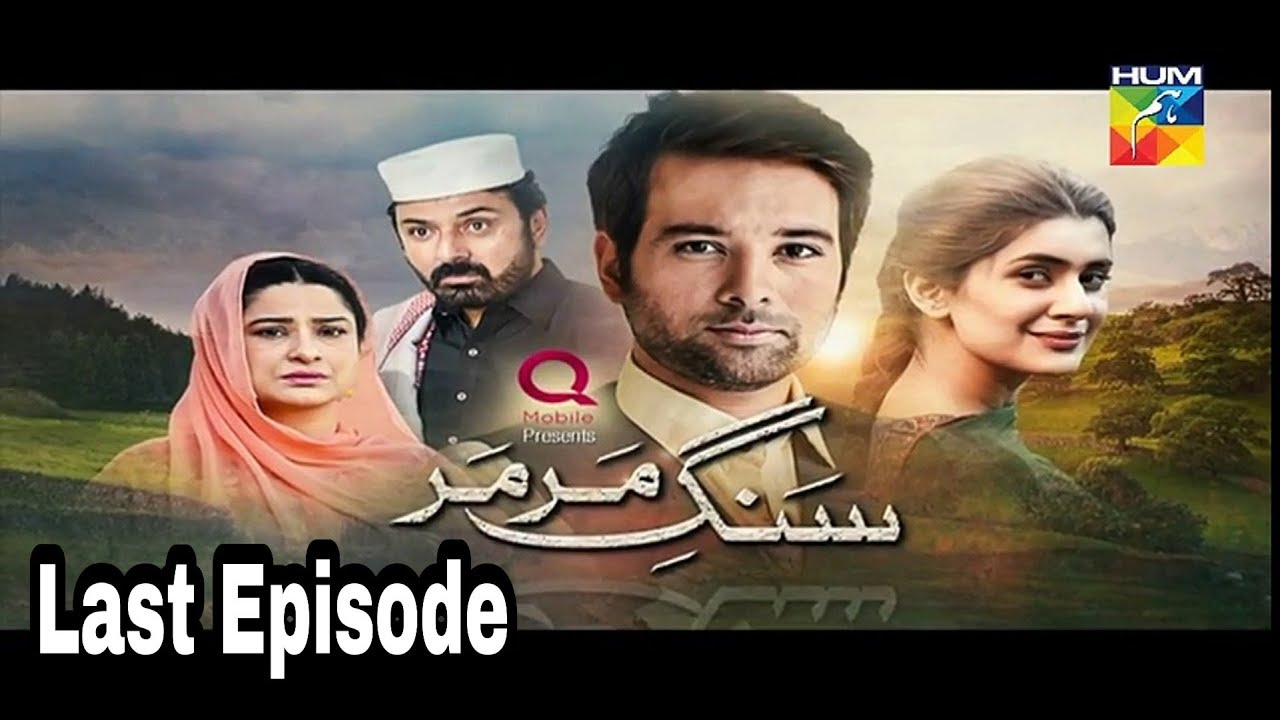 Sange Mar Mar Episode 28 Last Episode Hum TV