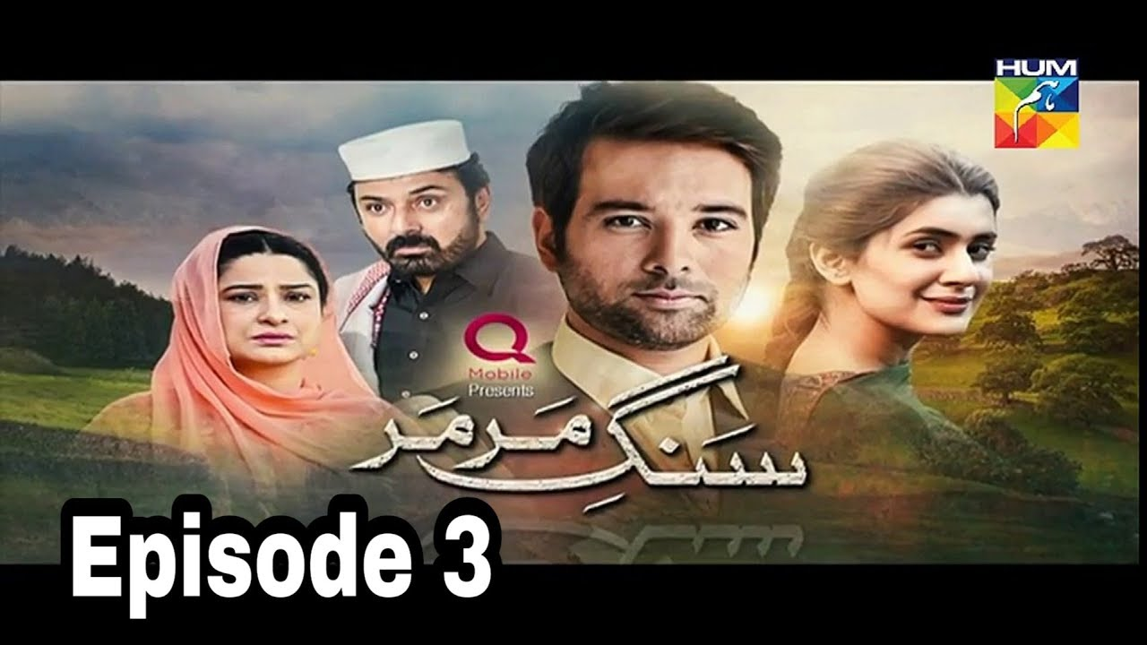Sange Mar Mar Episode 3 Hum TV