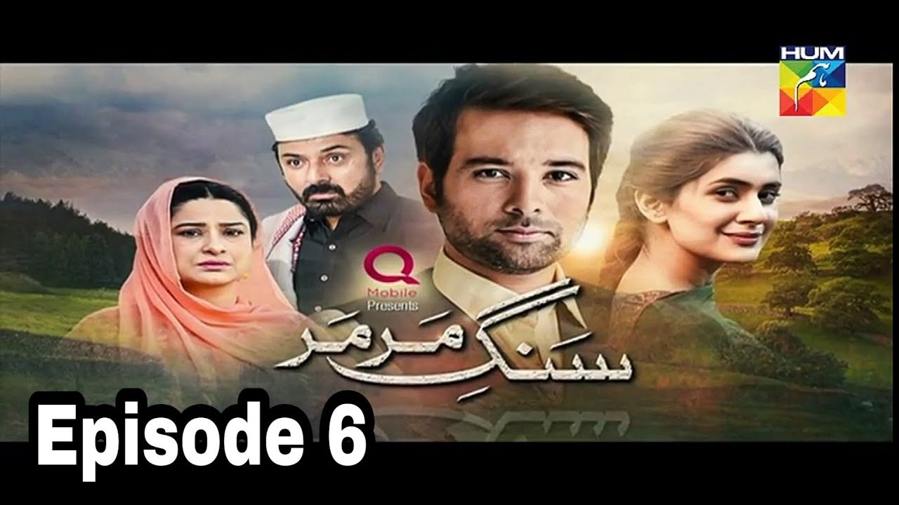 Sange Mar Mar Episode 6 Hum TV