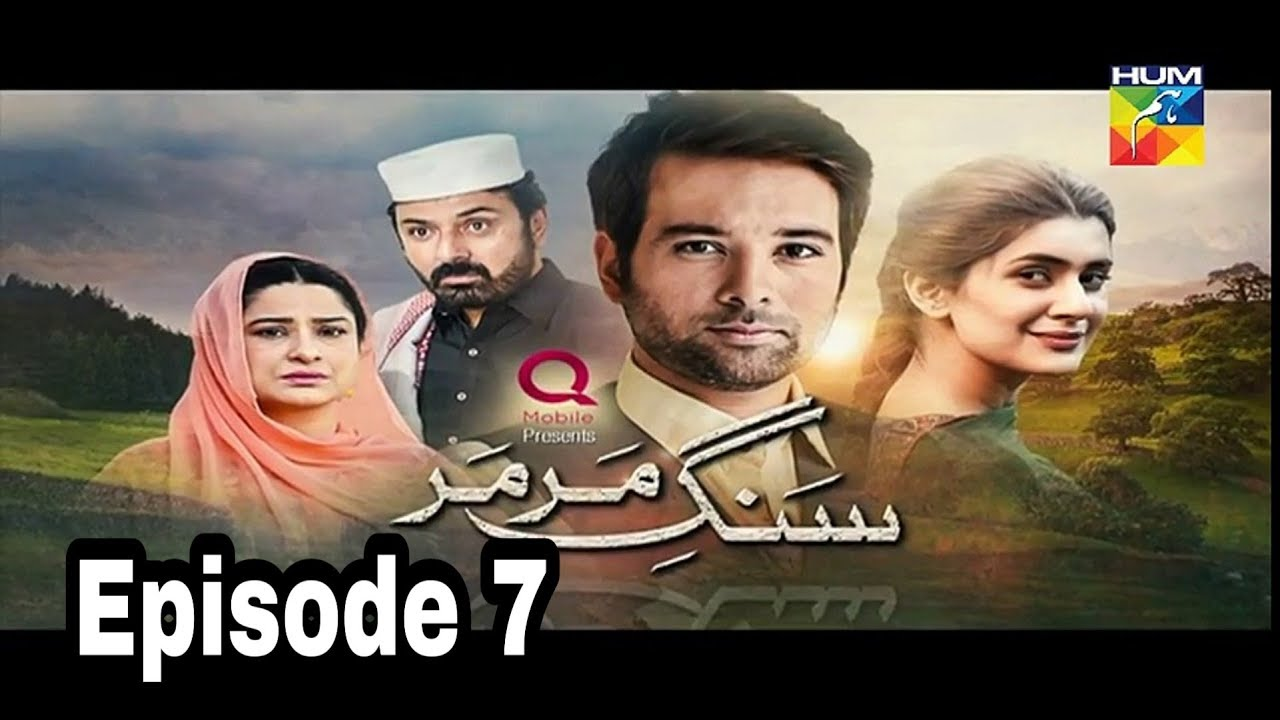 Sange Mar Mar Episode 7 Hum TV