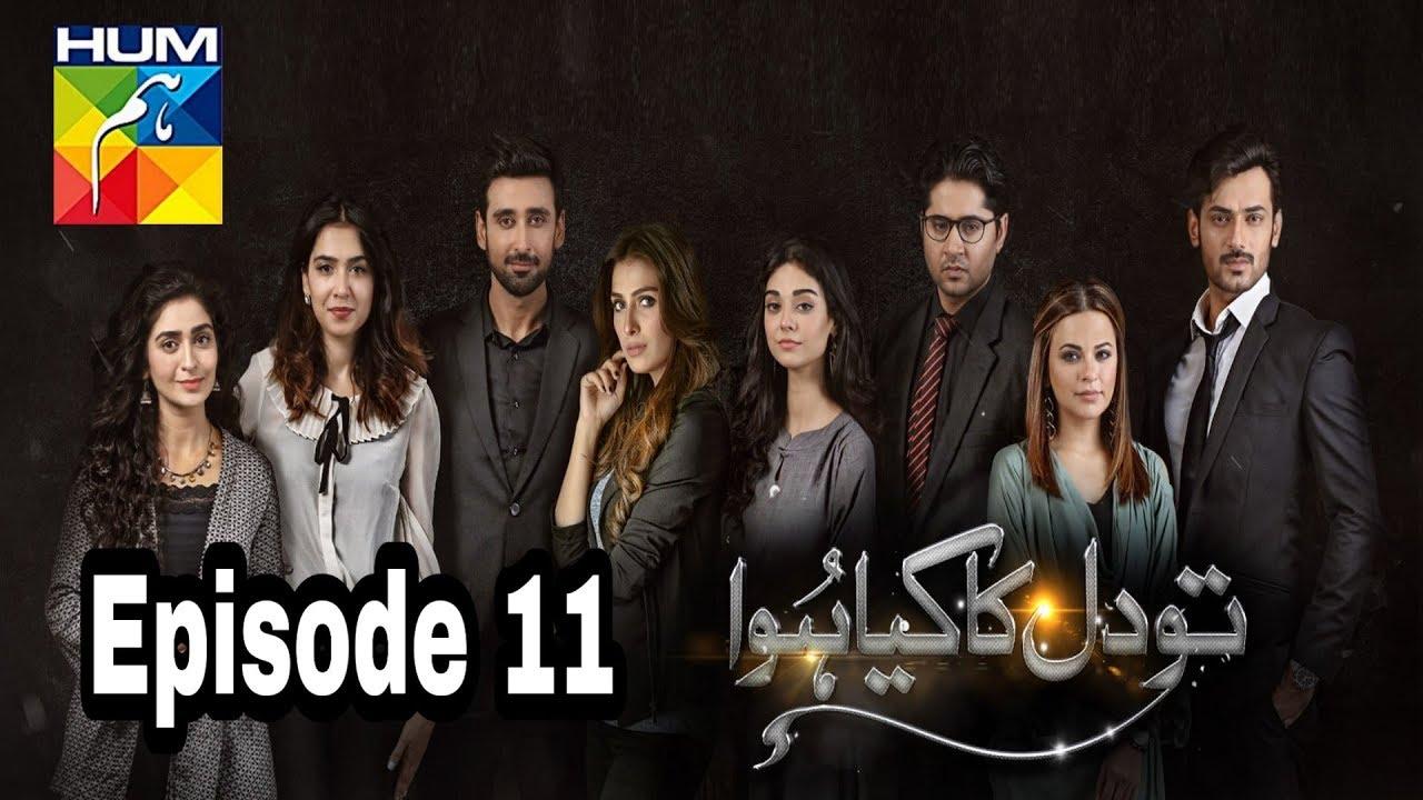 Tau Dil Ka Kia Hua Episode 11 Hum TV