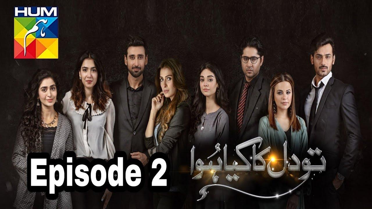 Tau Dil Ka Kia Hua Episode 2 Hum TV