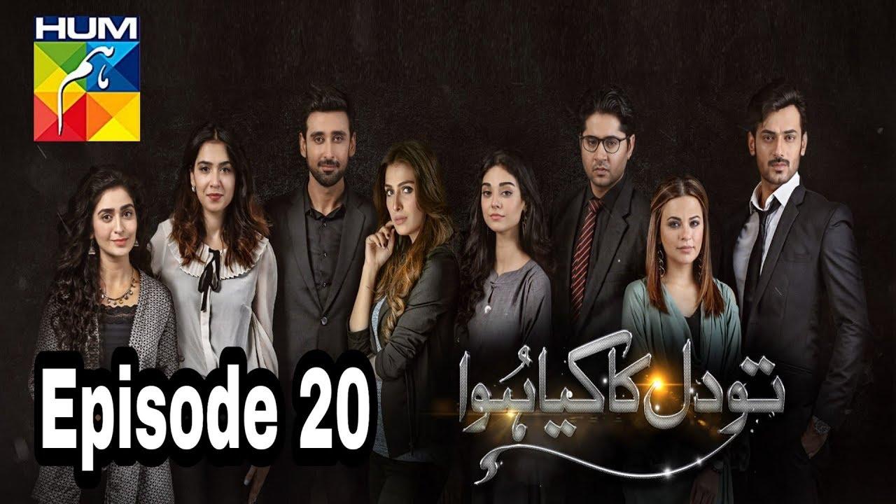 Tau Dil Ka Kia Hua Episode 20 Hum TV