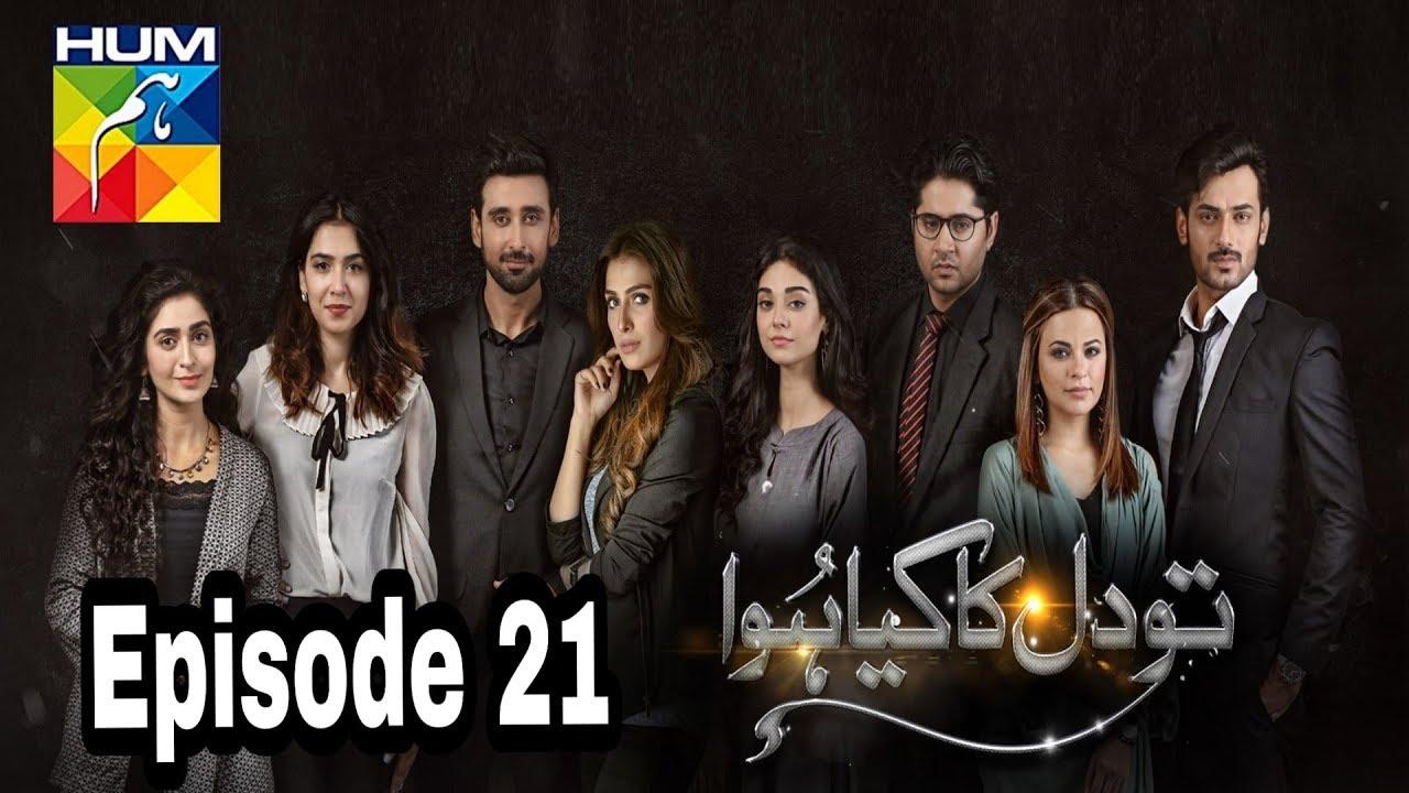 Tau Dil Ka Kia Hua Episode 21 Hum TV