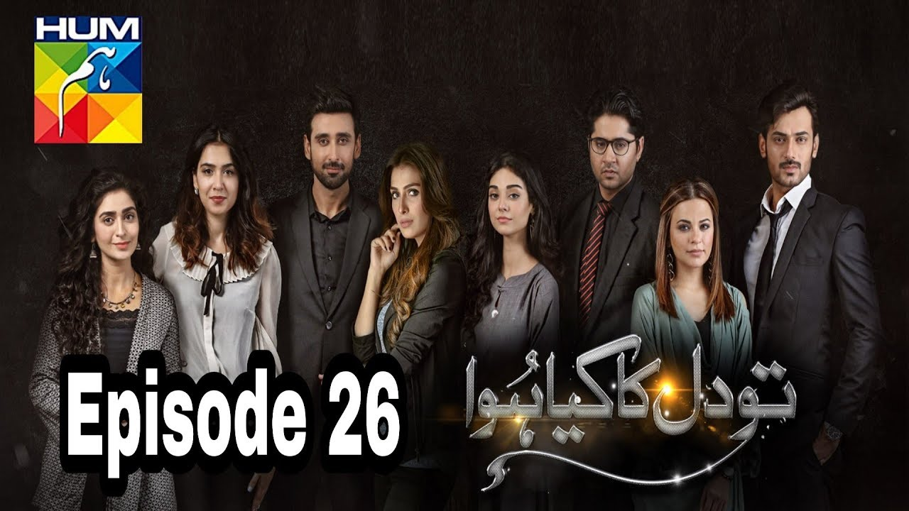 Tau Dil Ka Kia Hua Episode 26 Hum TV