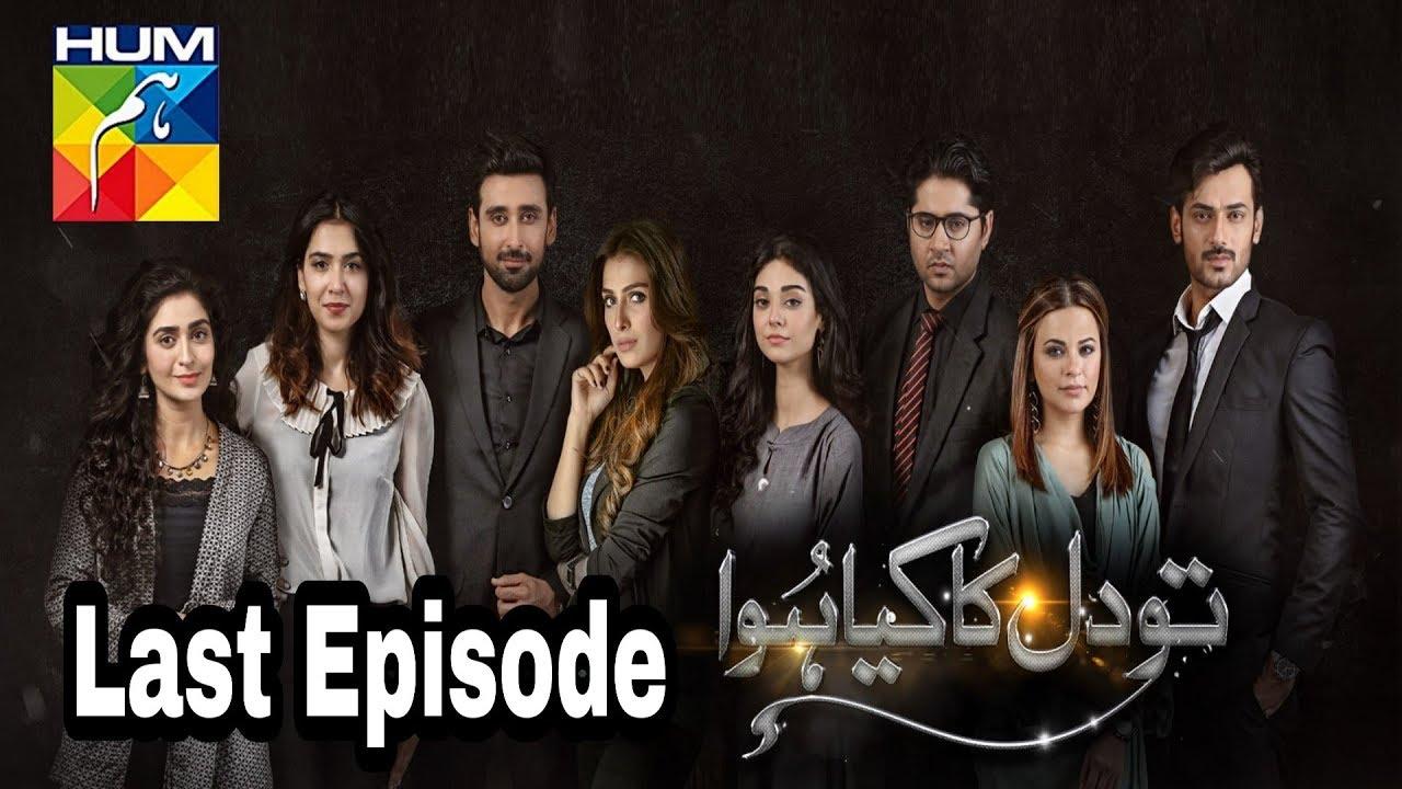 Tau Dil Ka Kia Hua Episode 28 Last Episode Hum TV