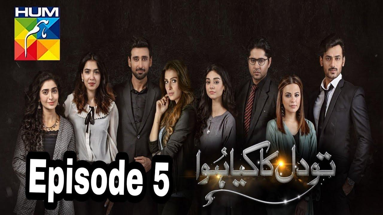 Tau Dil Ka Kia Hua Episode 5 Hum TV