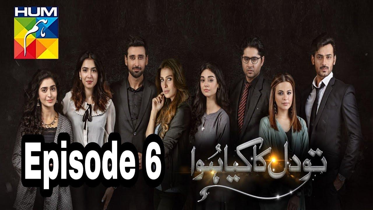 Tau Dil Ka Kia Hua Episode 6 Hum TV