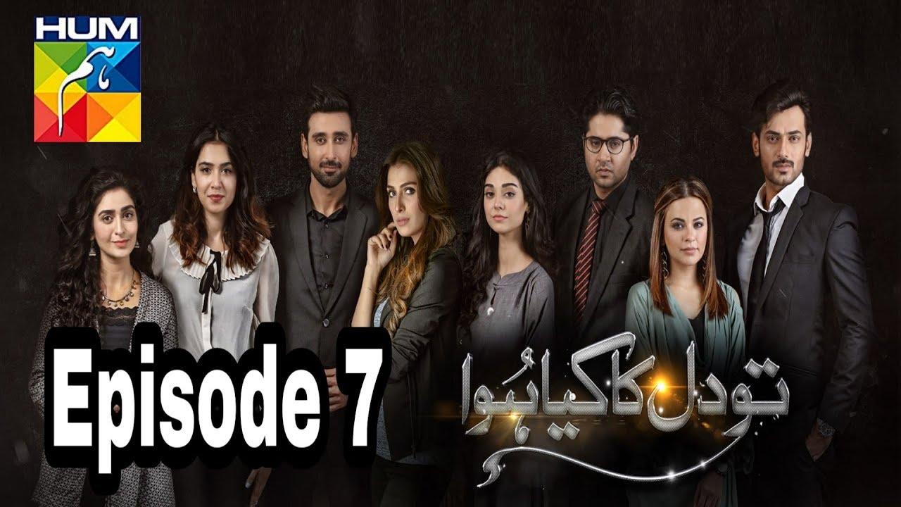 Tau Dil Ka Kia Hua Episode 7 Hum TV