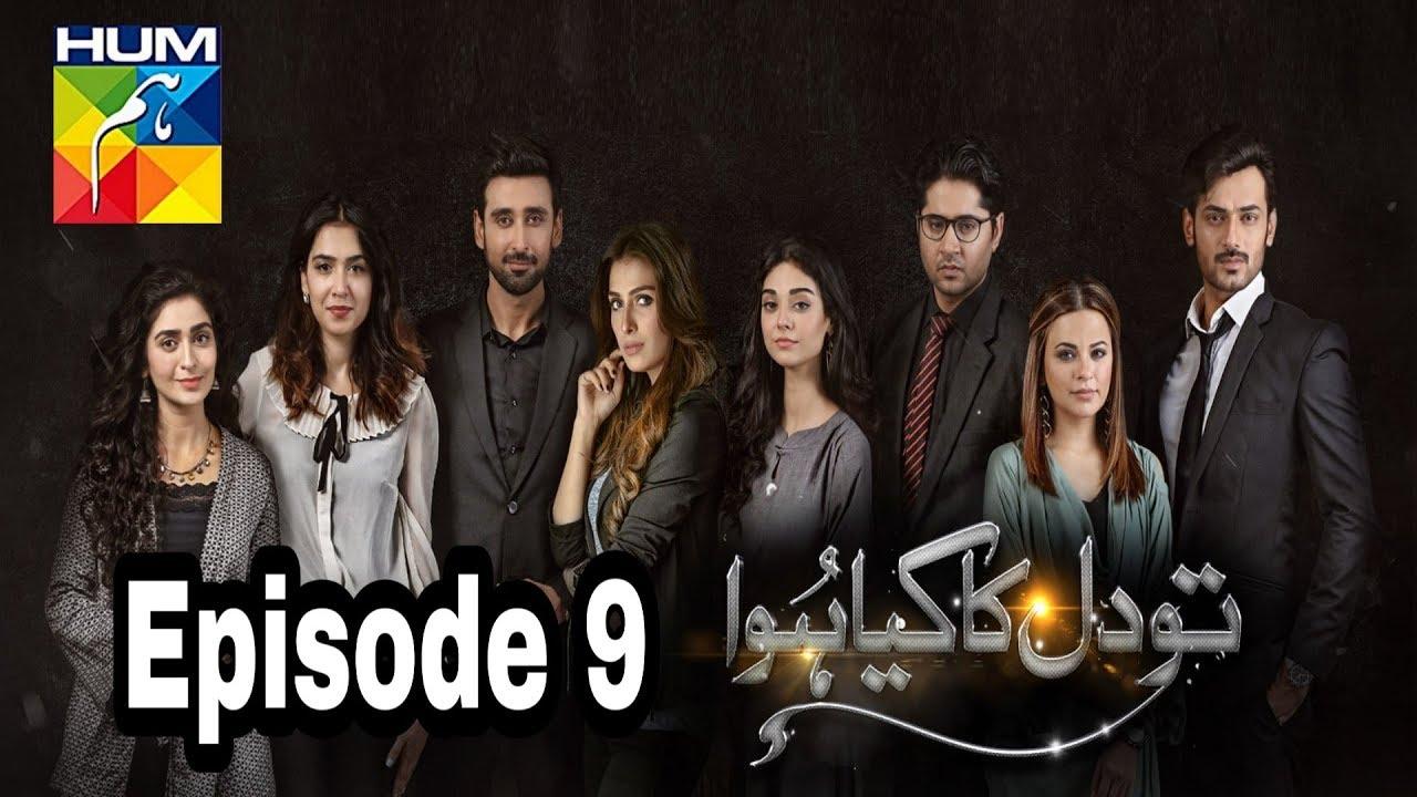 Tau Dil Ka Kia Hua Episode 9 Hum TV