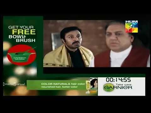 Ullu Baraye Farokht Nahi Episode 13 Hum TV