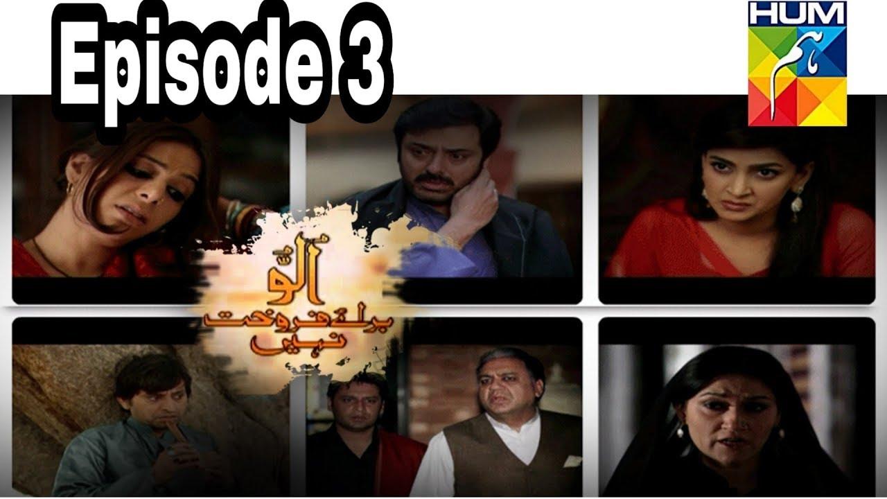 Ullu Baraye Farokht Nahi Episode 3 Hum TV