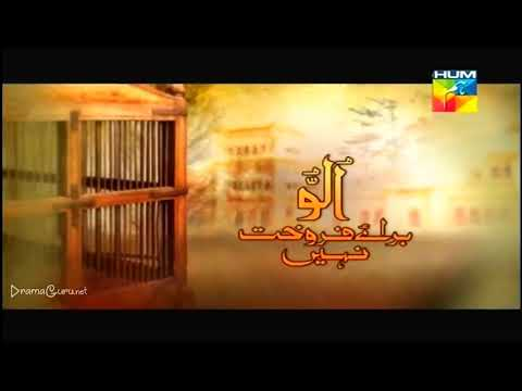 Ullu Baraye Farokht Nahi Episode 6 Hum TV