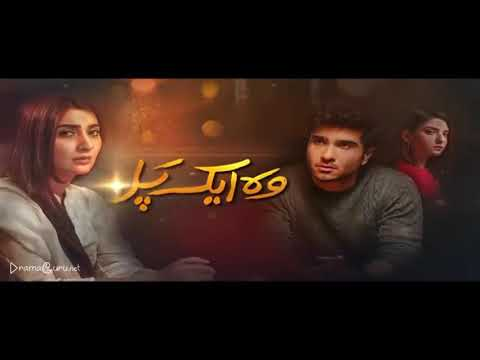 Woh Aik Pal Episode 7 Hum TV