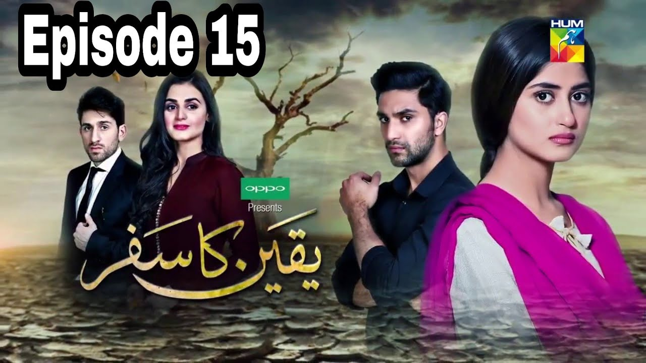 Yakeen Ka Safar Episode 15 Hum TV