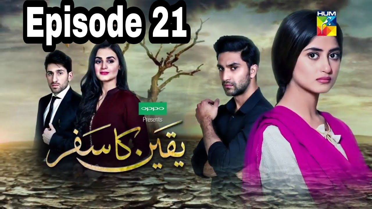 Yakeen Ka Safar Episode 21 Hum TV