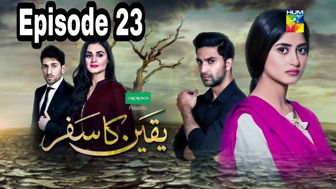 Yakeen Ka Safar Episode 23 Hum TV