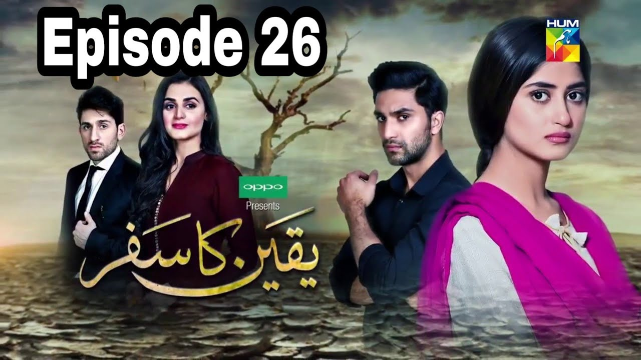 Yakeen Ka Safar Episode 26 Hum TV