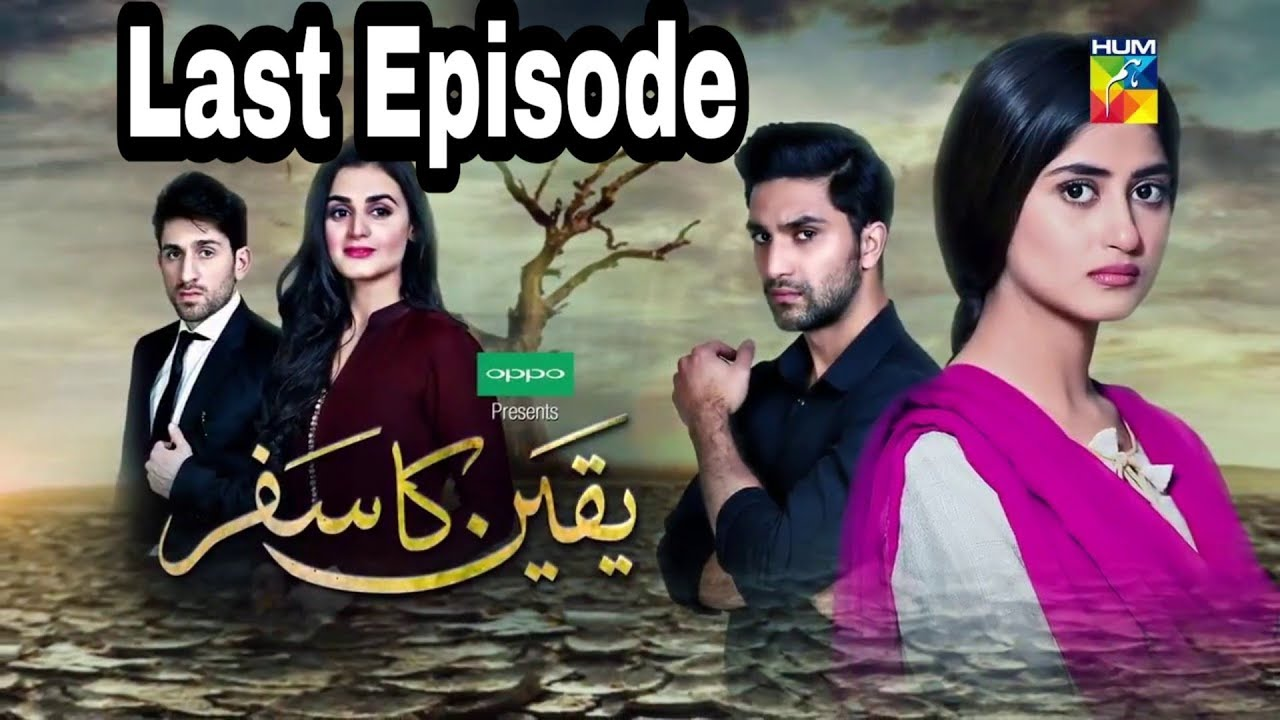 Yakeen Ka Safar Episode 29 Last Episode Hum TV