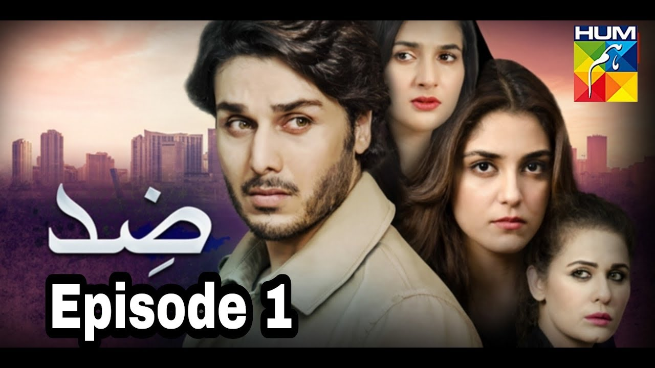 Zid Episode 1 Hum TV