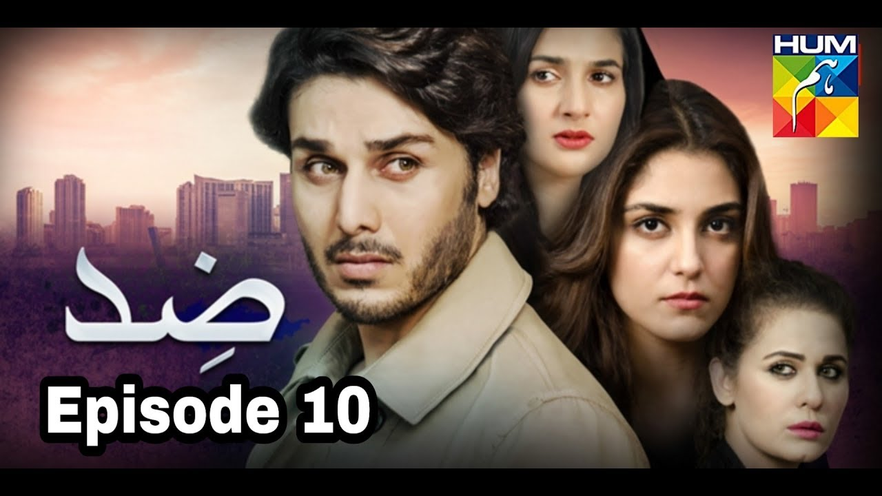 Zid Episode 10 Hum TV