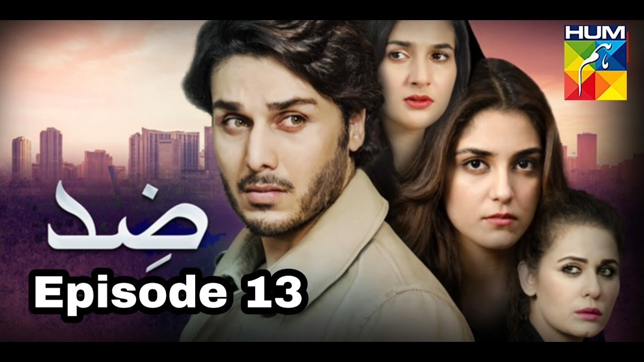 Zid Episode 13 Hum TV