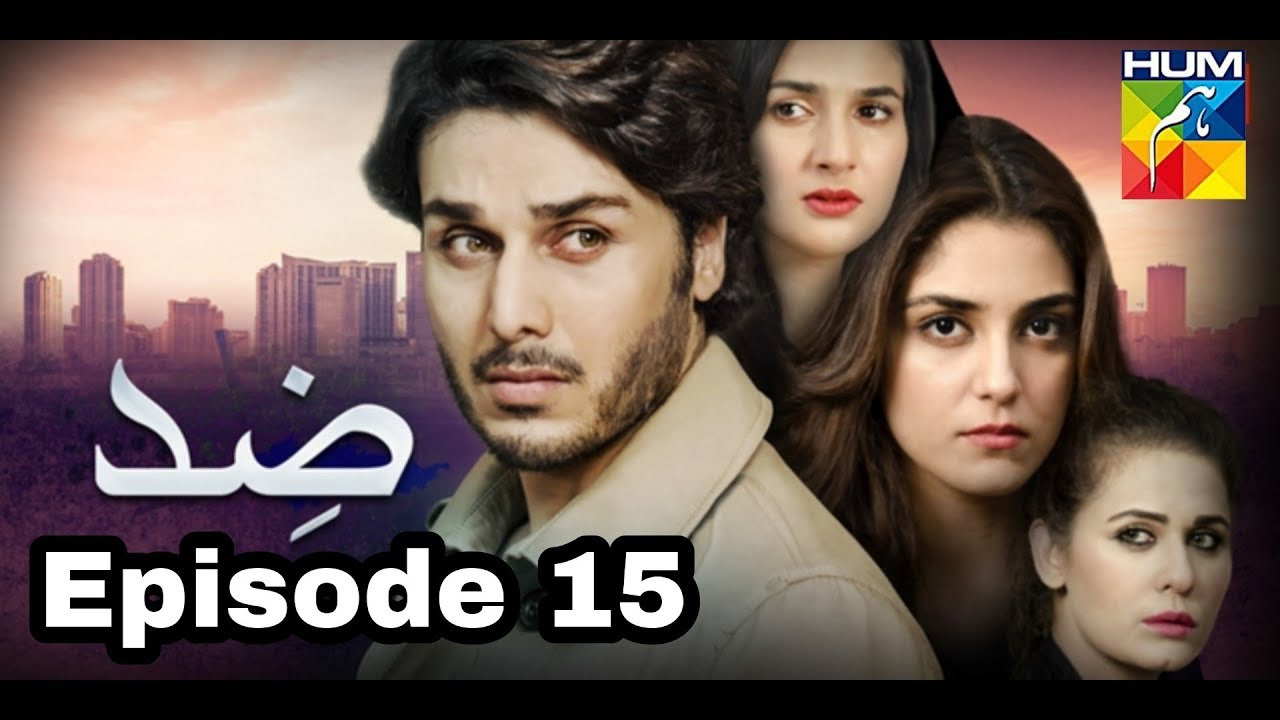 Zid Episode 15 Hum TV