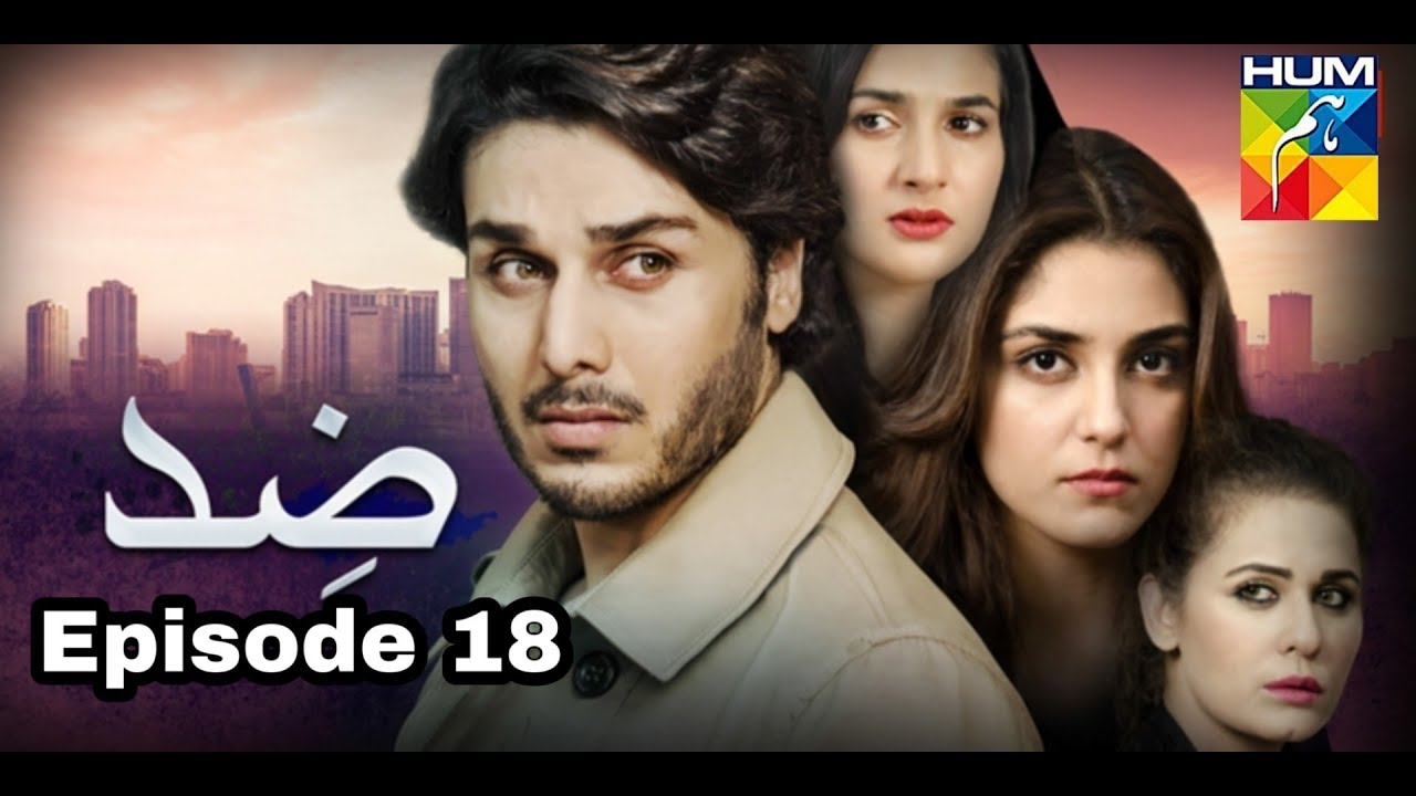 Zid Episode 18 Hum TV