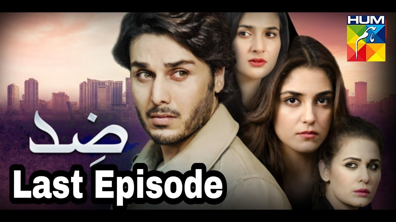 Zid Episode 19 Last Episode Hum TV