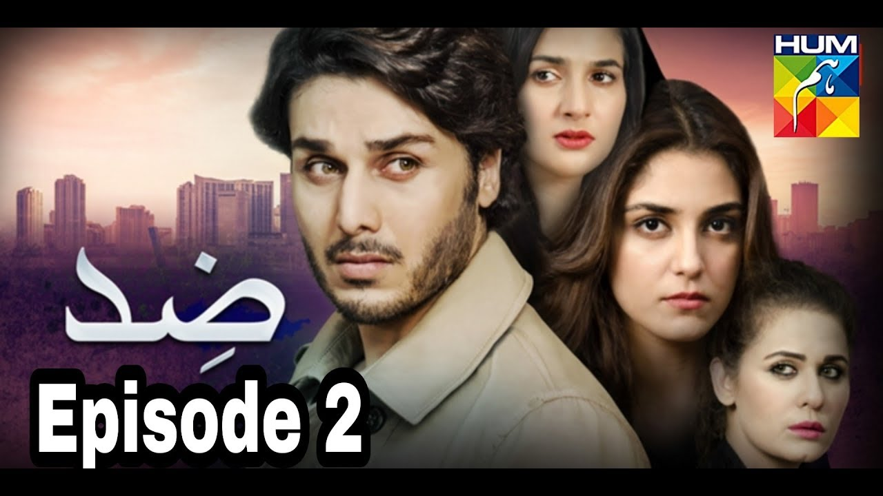 Zid Episode 2 Hum TV
