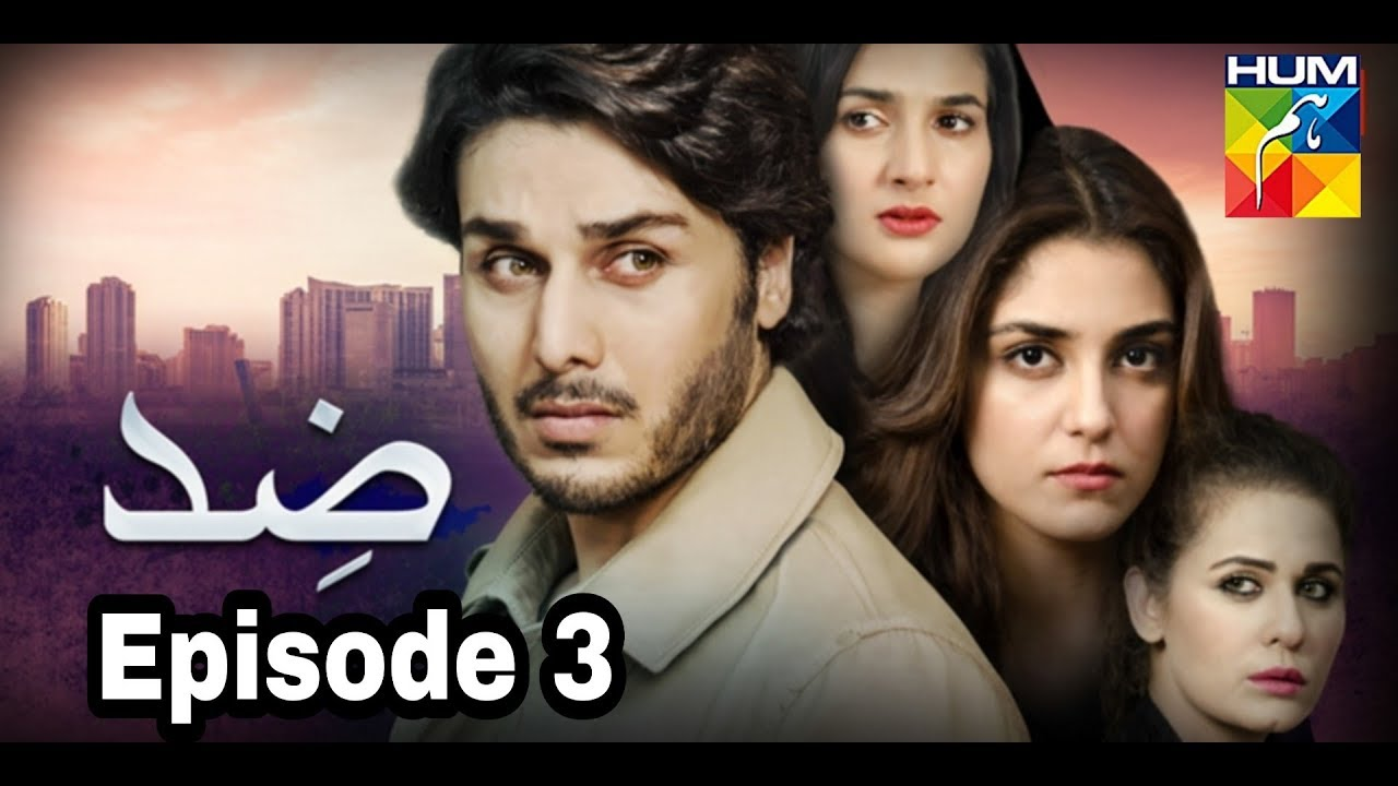 Zid Episode 3 Hum TV